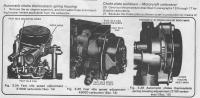 Carburateur automatic Choke 2100D, 4300D.png