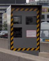 radar_automatique_paris.jpg
