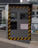 radar_automatique_paris.jpg